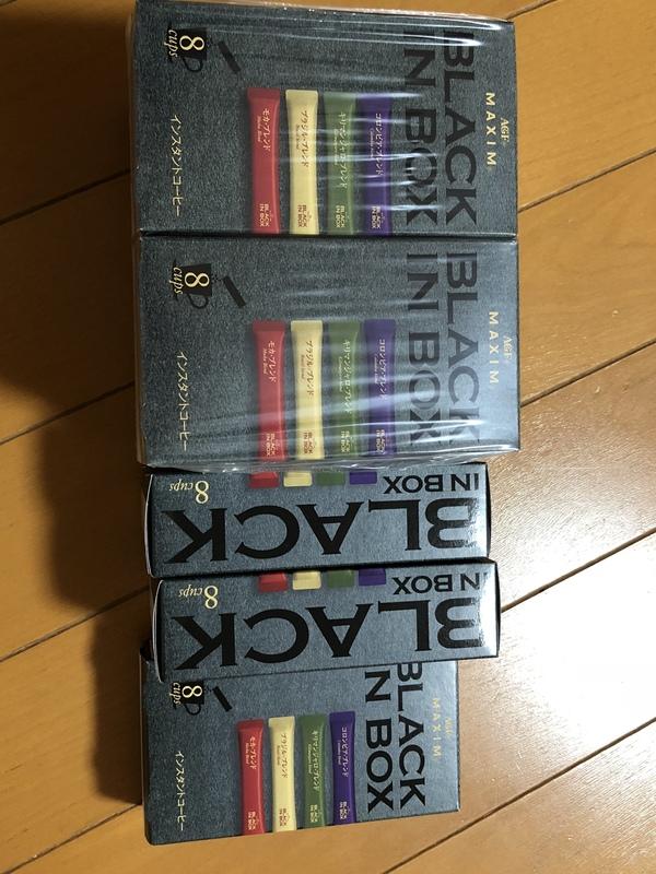 「マキシム®ブラックインボックス」アソート8本×10箱