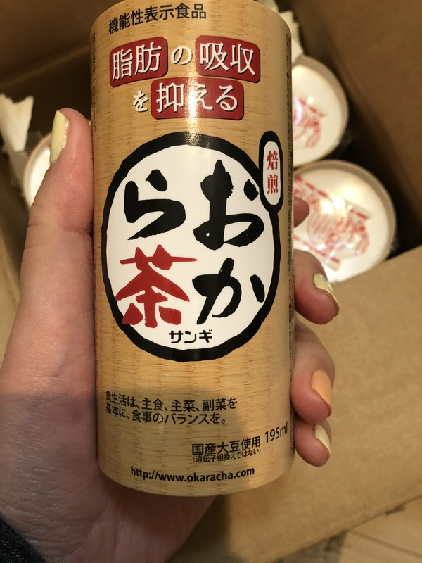 おから茶カートカン 195ml×10本