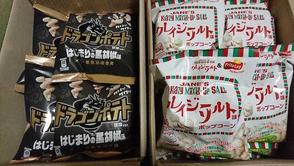 マイクポップコーン 銀だこ監修ソース味 12袋/ドラゴンポテト はじまりの黒胡椒味 12袋