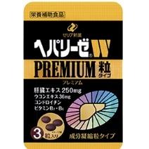 ヘパリーゼ®W PREMIUM 粒タイプ  7袋