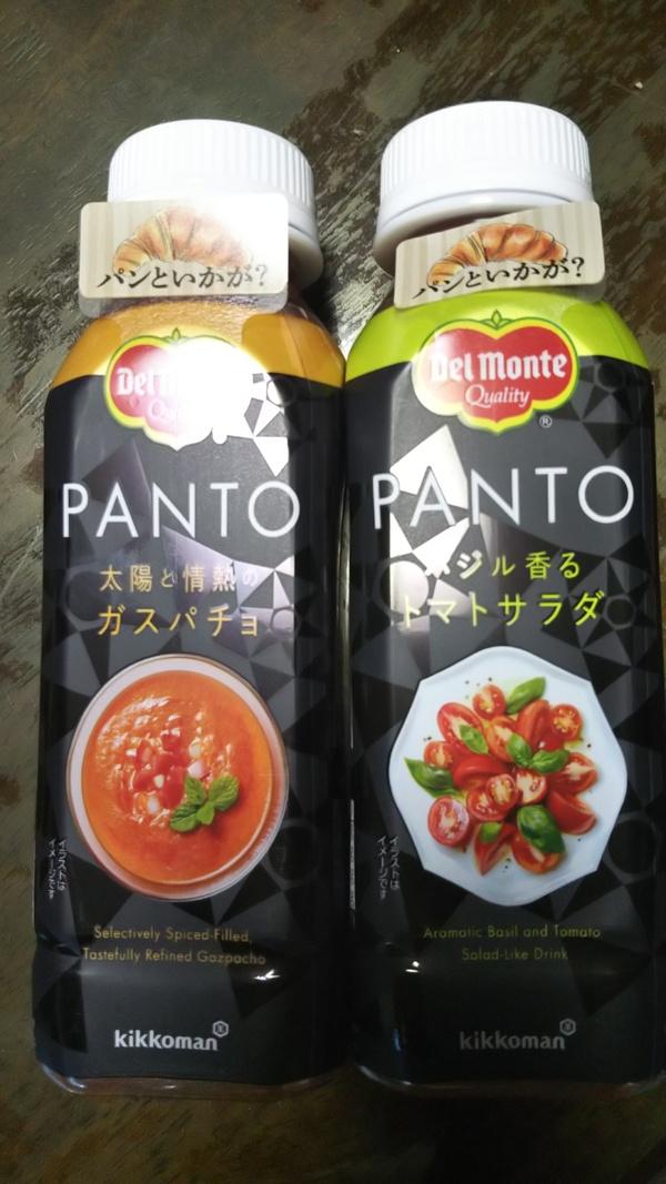 デルモンテ PANTO 2種8本