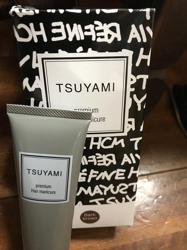TSUYAMI(ツヤミ) プレミアムヘアマニキュア 90g(ダークブラウン)