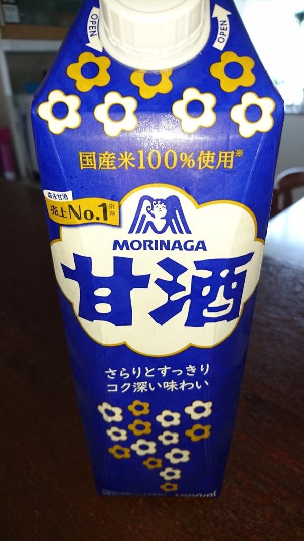 甘酒チルドLL 125ml×3/甘酒チルド 1000ml×3