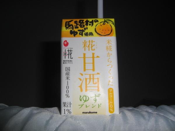 プラス糀 糀甘酒LL ゆずブレンド 125ml 36本