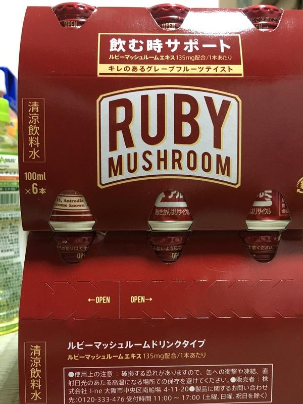 RUBY MUSHROOM(ルビーマッシュルーム) 12本