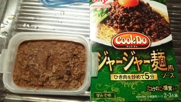 Cook Do® ジャージャー麺用 12個