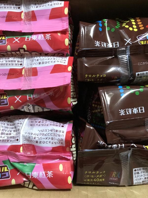 チロルチョコ×日東紅茶 カフェモカ/ストロベリーラテ 2種6袋