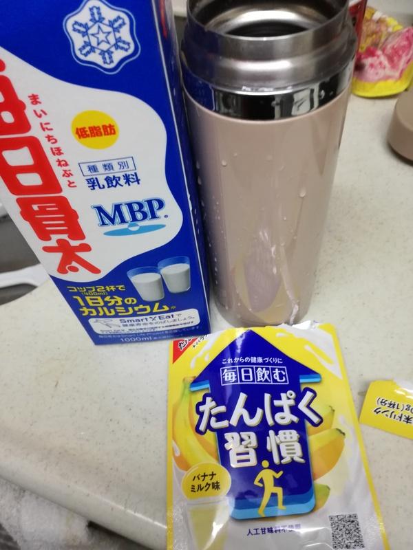 毎日飲む たんぱく習慣 3種18袋セット