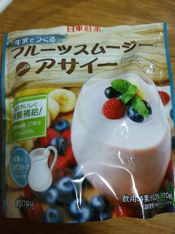 日東紅茶 牛乳でつくるフルーツスムージー with アサイー×5袋セット