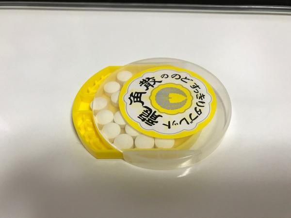 龍角散ののどすっきりタブレット ハニーレモン味 8個セット