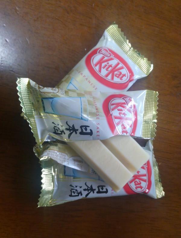 キットカット 毎日の贅沢×2/キットカット ミニ 日本酒×4 合計6点セット