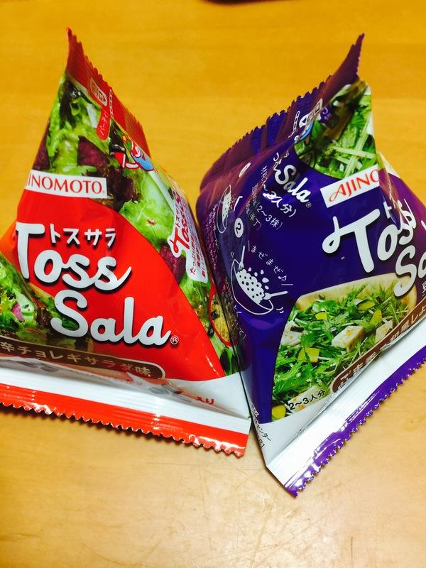 Toss Sala®(トスサラ) 2種8点セット