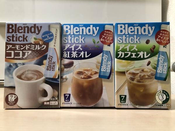 「ブレンディ®」スティック 3種10箱セット