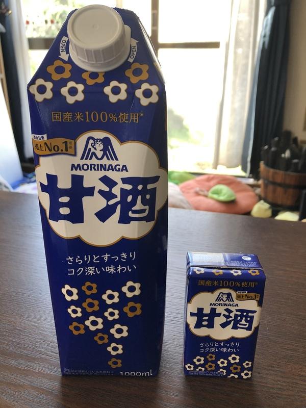 甘酒チルドLL 125ml×6/甘酒チルド 1000ml×6