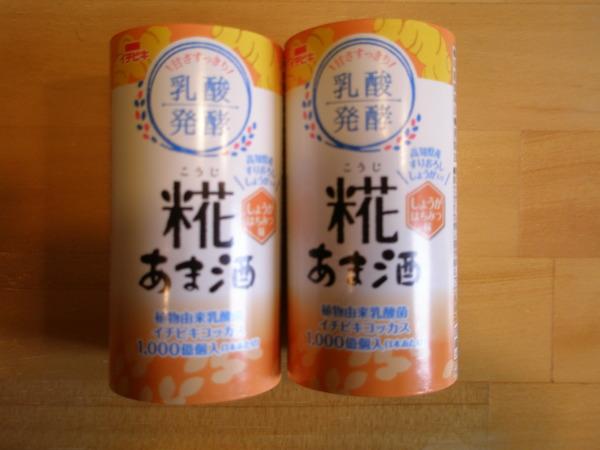 カートカン 乳酸発酵 糀あま酒しょうがはちみつ×18本