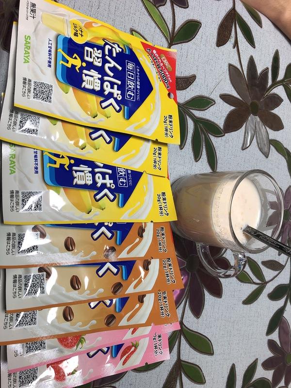 毎日飲む たんぱく習慣 3種9袋セット