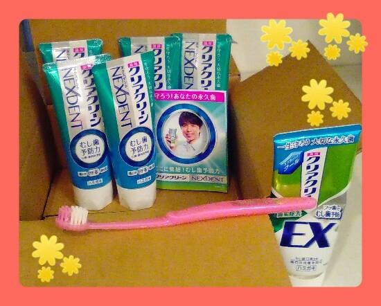 クリアクリーンNEXDENT(ネクスデント) エクストラフレッシュの香味×5本