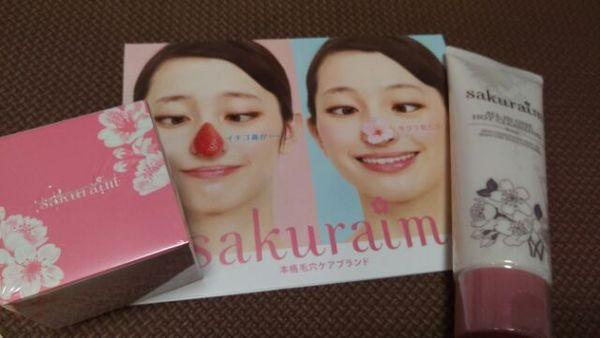 sakuraim(サクライム)オールインワンクール美容液