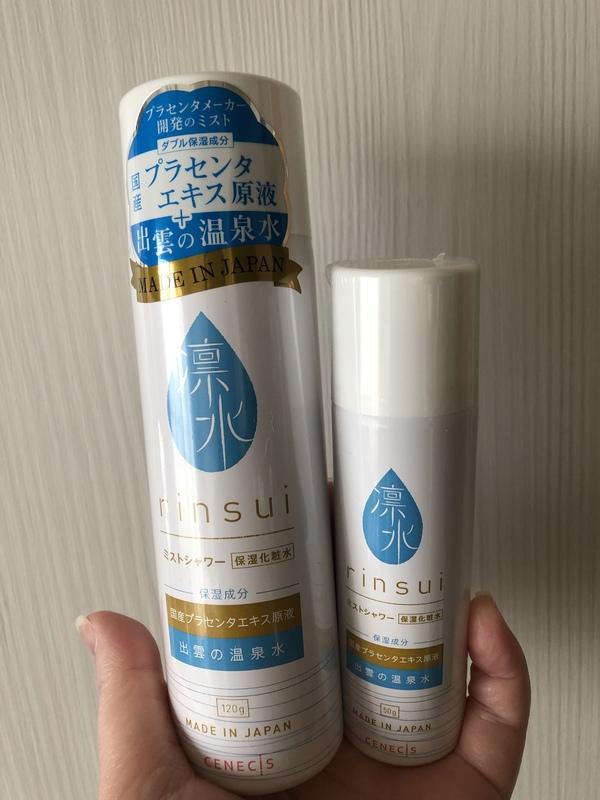 セネシス 凛水rinsui 120g/50g 各1本