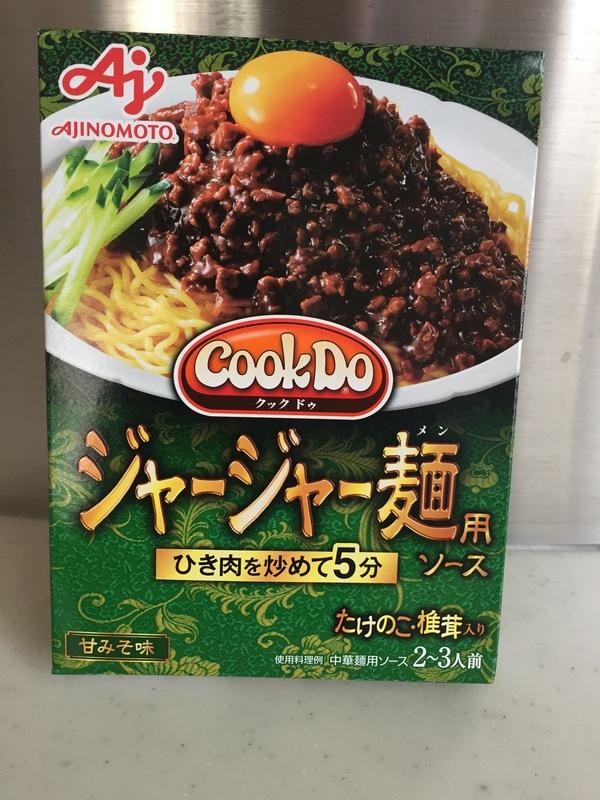 Cook Do® ジャージャー麺用 24個