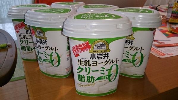 小岩井 生乳(なまにゅう)ヨーグルトクリーミー脂肪0(ゼロ) 6個