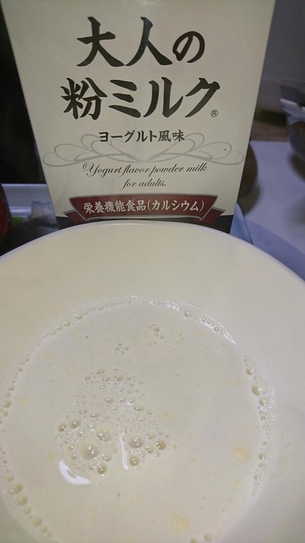 大人の粉ミルク 専用シェーカーセット