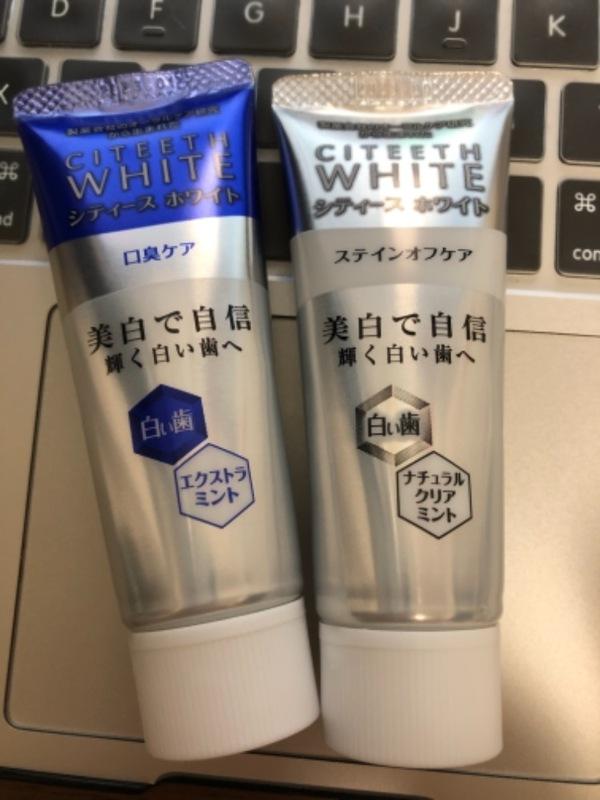 シティース ホワイト50g ステインオフケア/口臭ケア