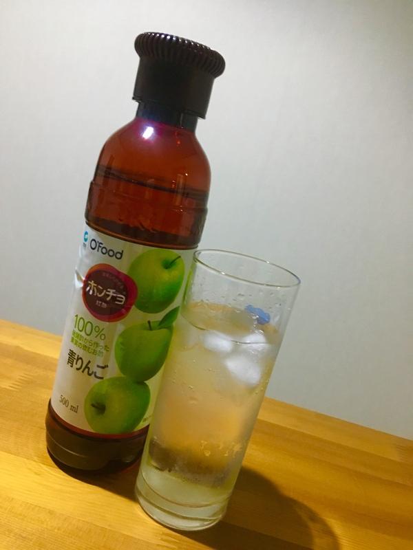 紅酢(ホンチョ) 500ml ざくろ/青りんご/いちご&グレープフルーツ 3種セット
