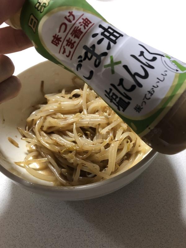 日清味つけごま香油 ごま油×醤油/ごま油×塩にんにく 各1本