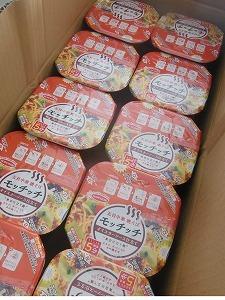 五目中華焼そばモッチッチ オイスターソース仕立て 10個