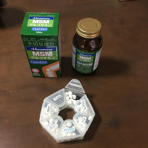 Hisamitsu® MSM(30日分)