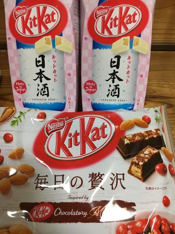 キットカット ミニ 日本酒/キットカット 毎日の贅沢