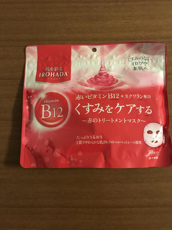 製薬 マスク ロート