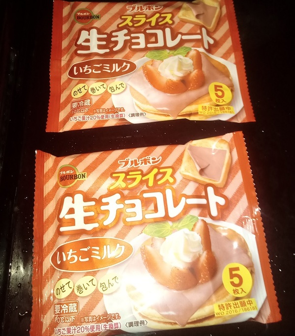 ブルボン スライス生チョコレート いちごミルク 12袋