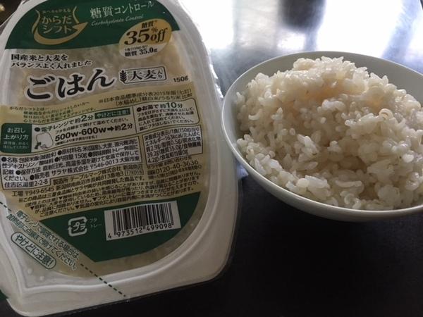 糖質コントロール ごはん 大麦入り ×10