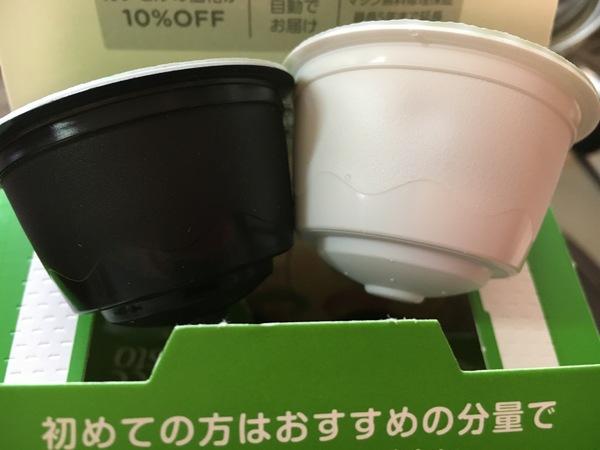 ドルチェグスト カプセル3種3箱セット(宇治抹茶/ソイラテ/ルワンダ)