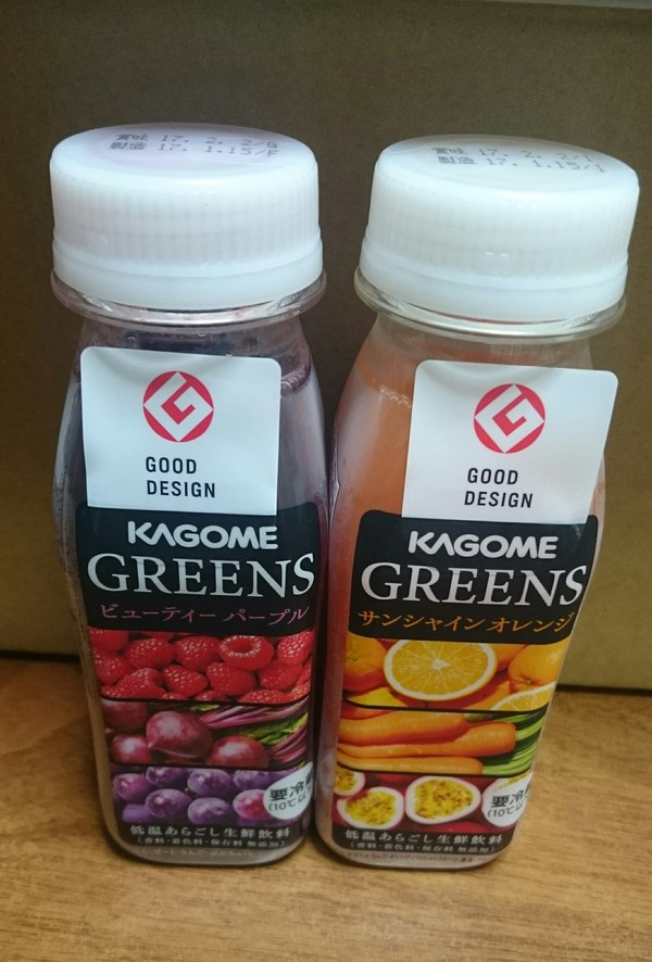 GREENS(グリーンズ)サンシャイン オレンジ / ビューティー パープル合計14本