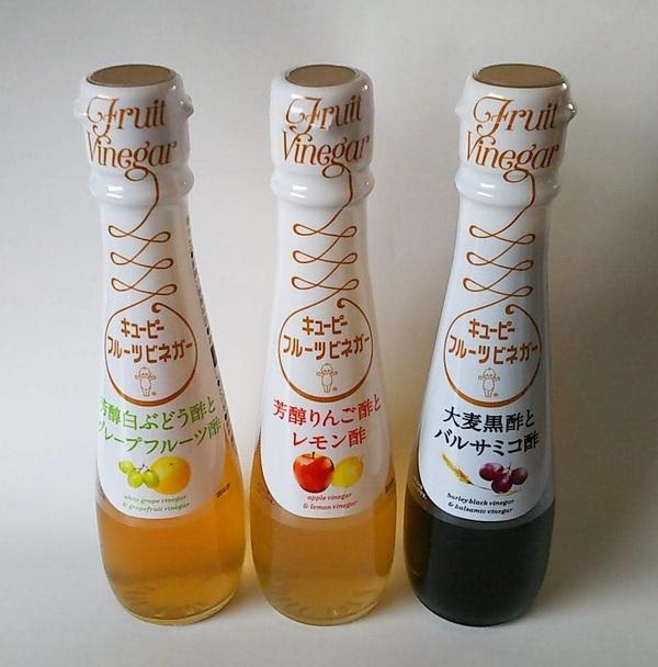 キユーピー フルーツビネガー 3種5本