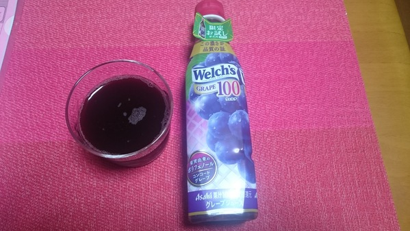 Welch's (ウェルチ) グレープ100 350ml 12本セット