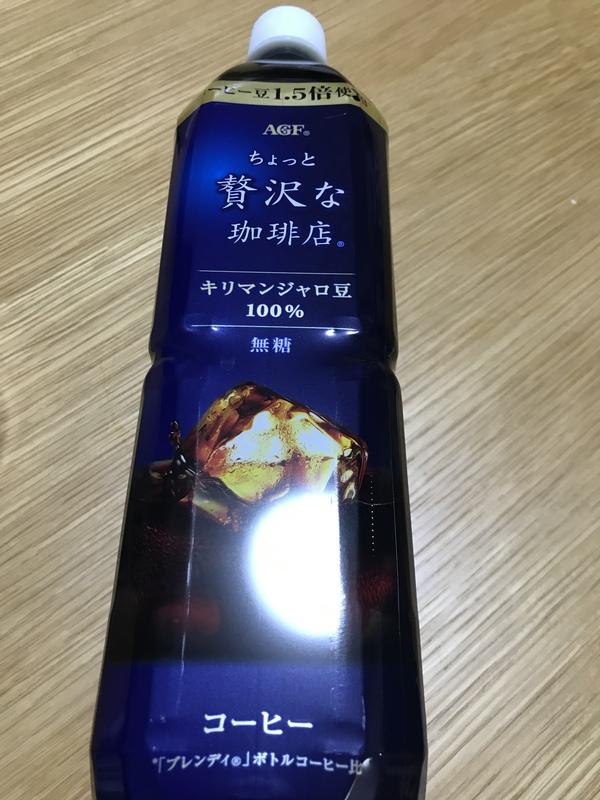 「ちょっと贅沢な珈琲店®」ボトルコーヒー900ml 無糖 12本