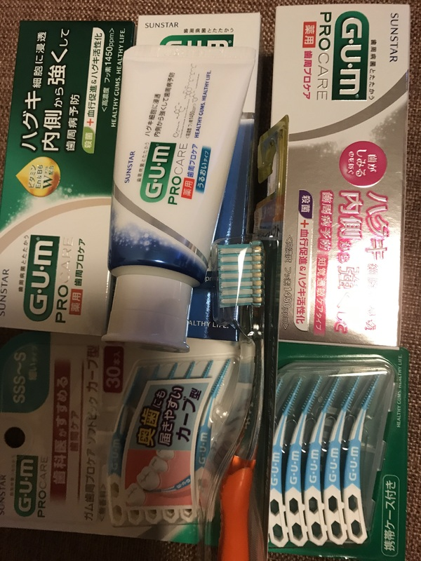 ガム歯周プロケアシリーズ 5種