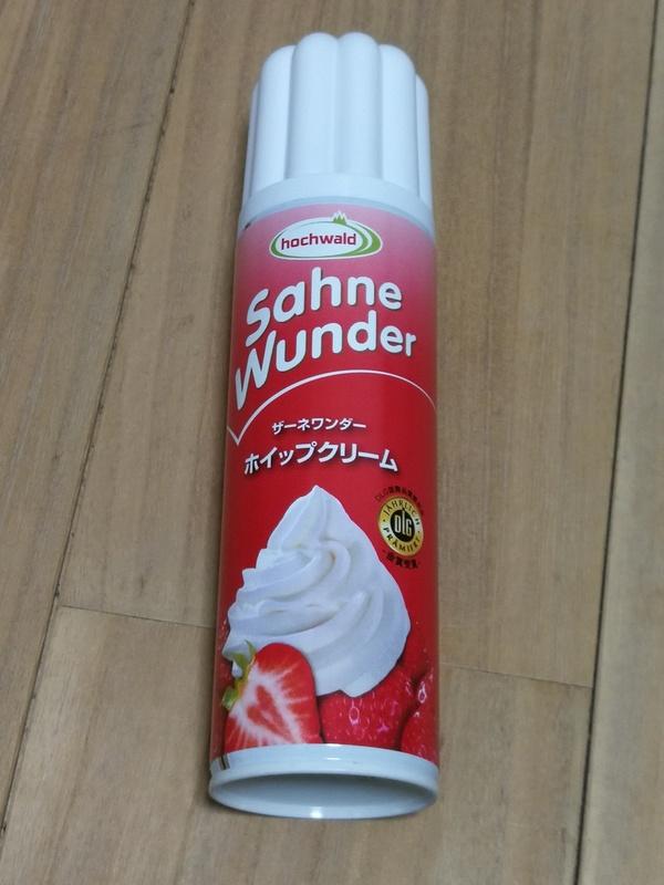 ザーネワンダー ホイップクリーム 3本