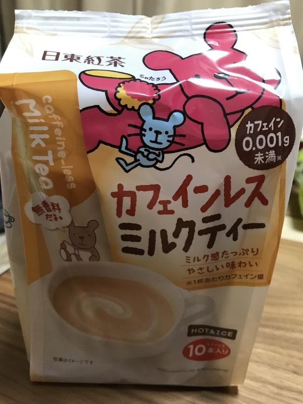 日東紅茶 カフェインレスミルクティー 6袋