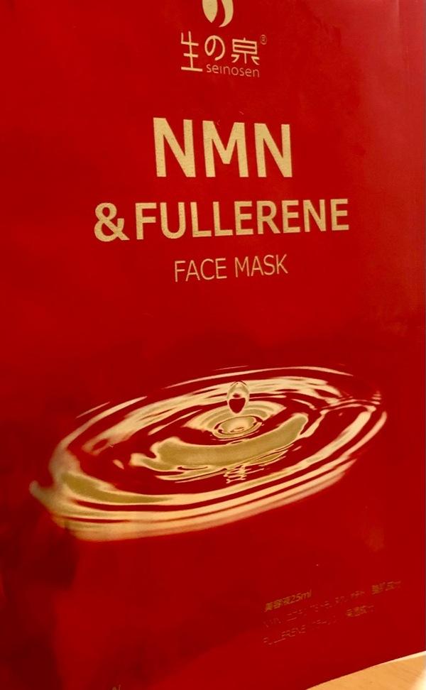 生の泉 NMN&フラーレン フェイスマスク 2枚