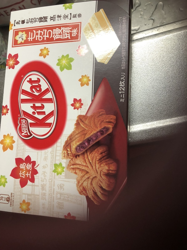 キットカット もみぢ饅頭味 12枚入り×2箱