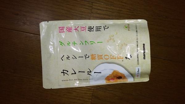 タニタ食堂®監修 減塩みそ汁 3種9点/ダイズラボ 大豆粉のカレールー×3