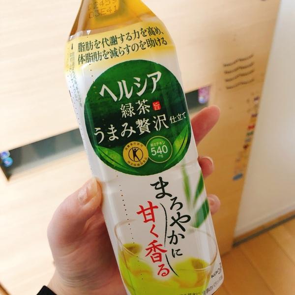 ヘルシア緑茶 うまみ贅沢仕立て 500ml 24本