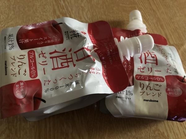 プラス糀 米糀の甘酒ゼリー りんご 12袋