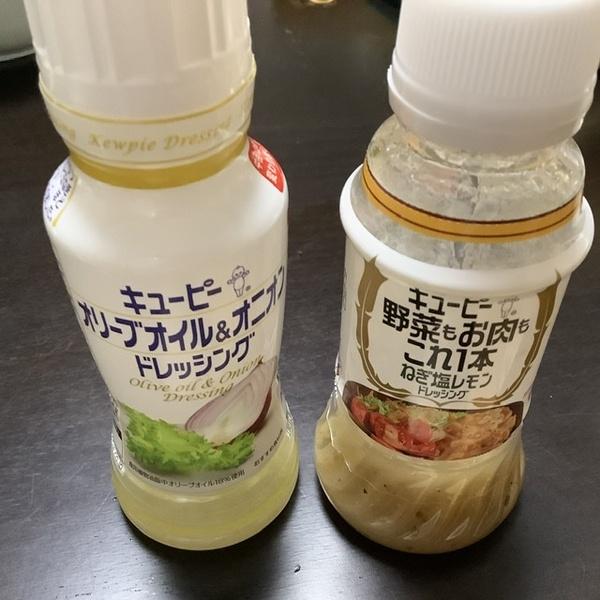 キユーピー 新商品ドレッシング2種7本