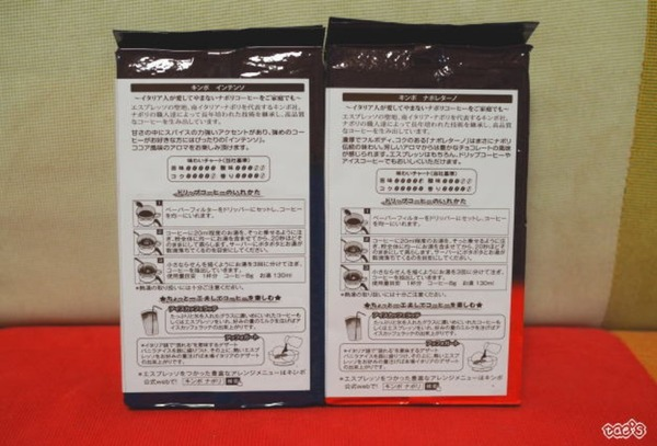 KIMBO(キンボ) エスプレッソ粉 2種(ドリップ・エスプレッソマシン用)4点